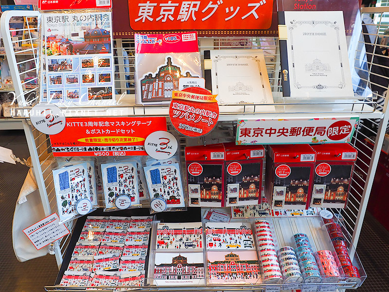 KITTE東京中央郵便局15.jpg