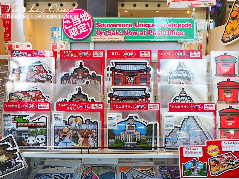 KITTE東京中央郵便局16.jpg