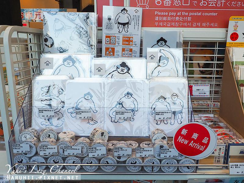 KITTE東京中央郵便局18.jpg