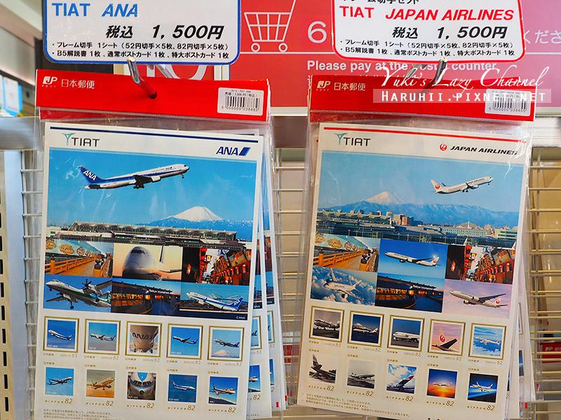 KITTE東京中央郵便局19.jpg