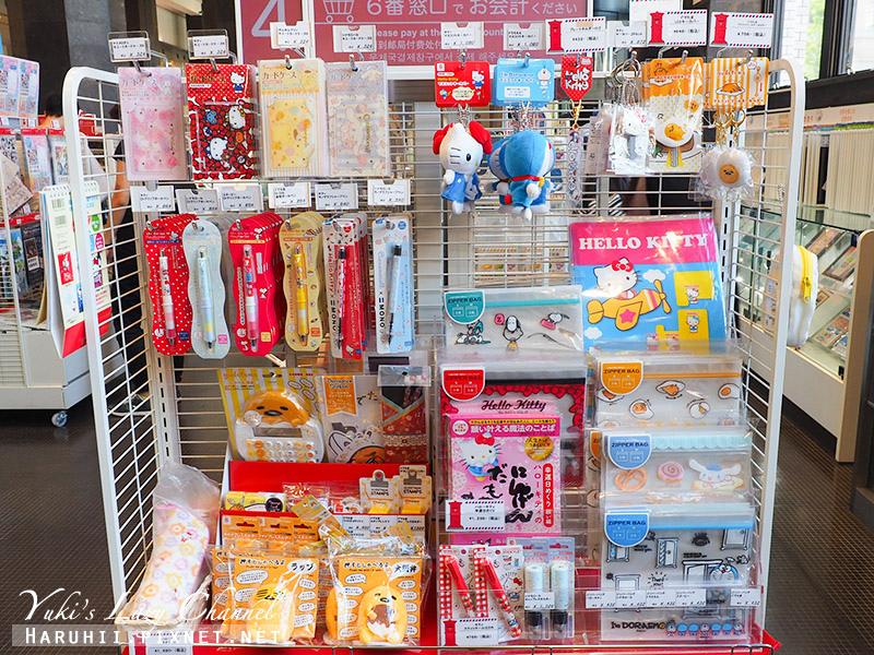 KITTE東京中央郵便局22.jpg