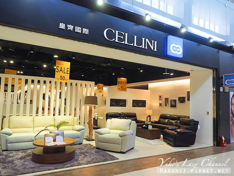 皇齊電動沙發CELLINI15.jpg