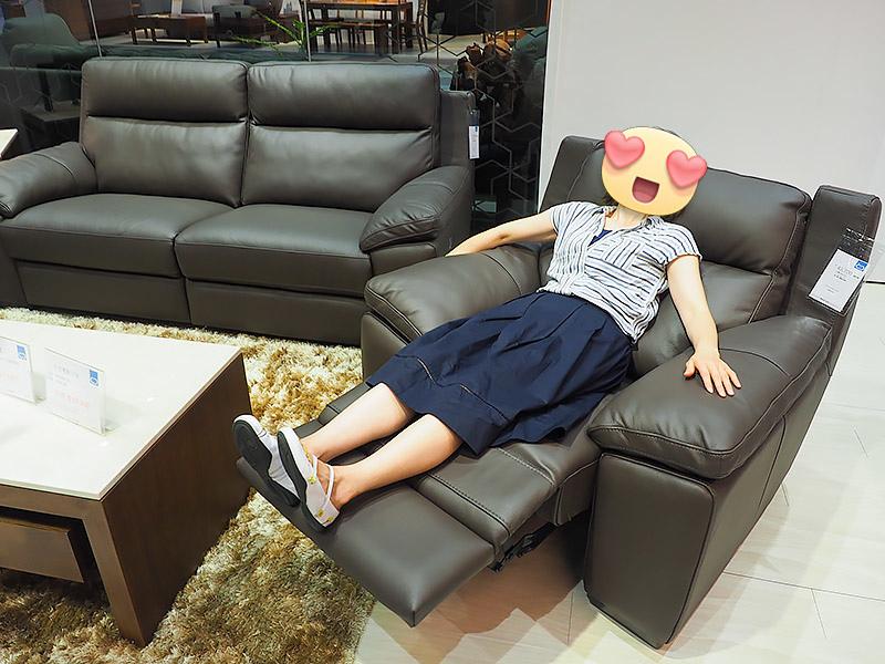 皇齊電動沙發CELLINI33.jpg