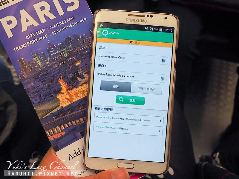 巴黎交通NAVIGO卡14.jpg