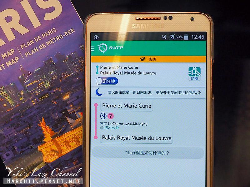 巴黎交通NAVIGO卡15.jpg