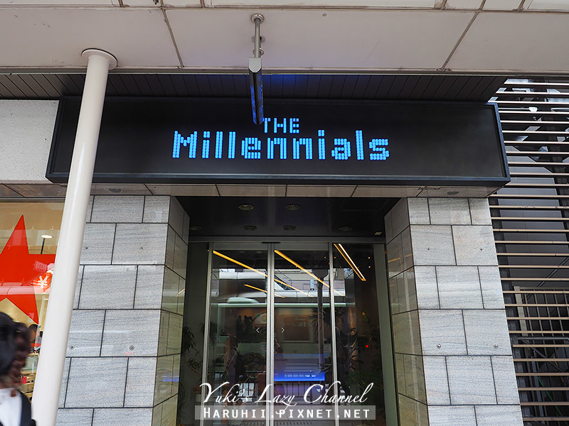 The Millennials Kyoto京都千禧一代膠囊旅館.jpg