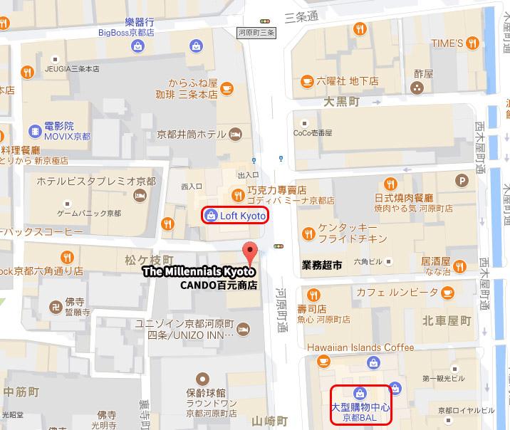 The Millennials Kyoto京都千禧一代膠囊旅館1.jpg