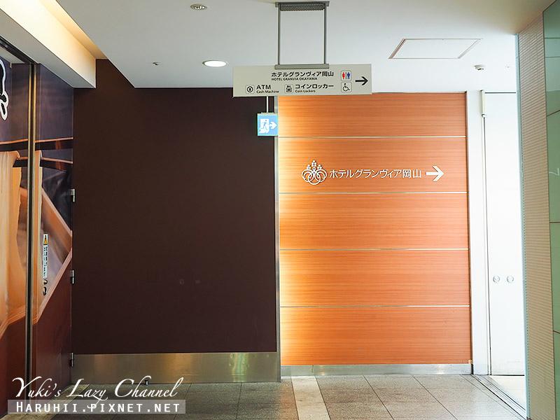Hotel Granvia Okayama岡山格蘭比亞飯店7.jpg