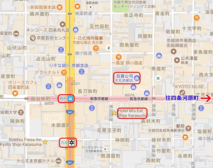 四条烏丸M's Est Hotel M's Est Shijo Karasuma map.jpg