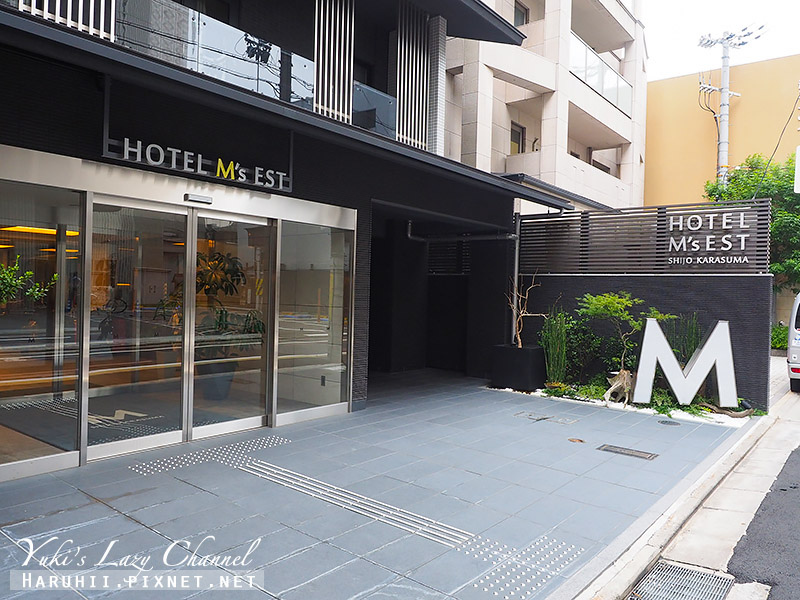 四条烏丸M's Est Hotel M's Est Shijo Karasuma.jpg