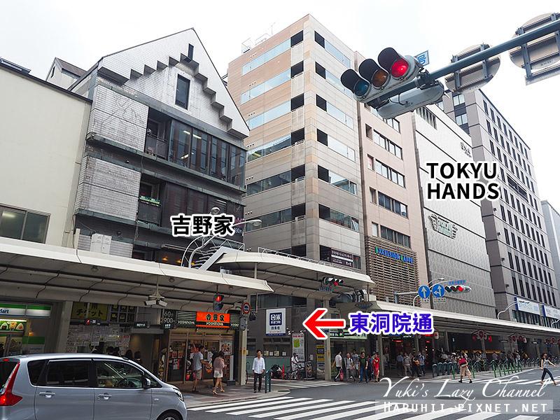 四条烏丸M's Est Hotel M's Est Shijo Karasuma4.jpg
