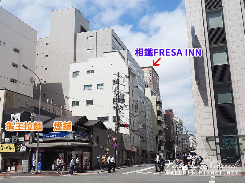 相鐵FRESA INN京都四条烏丸3.jpg