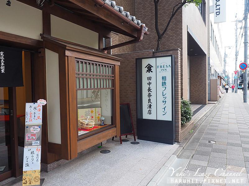 相鐵FRESA INN京都四条烏丸5.jpg