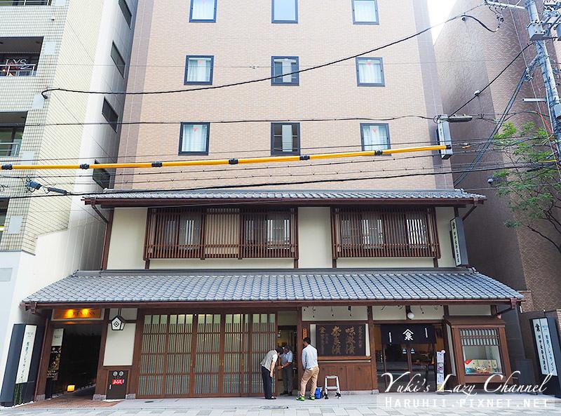 相鐵FRESA INN京都四条烏丸16.jpg