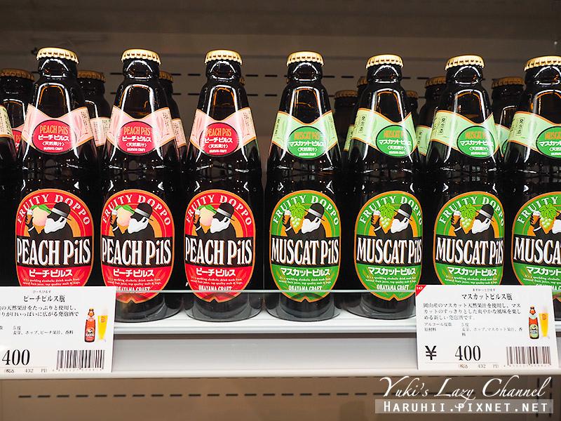 岡山在地啤酒獨步12.jpg