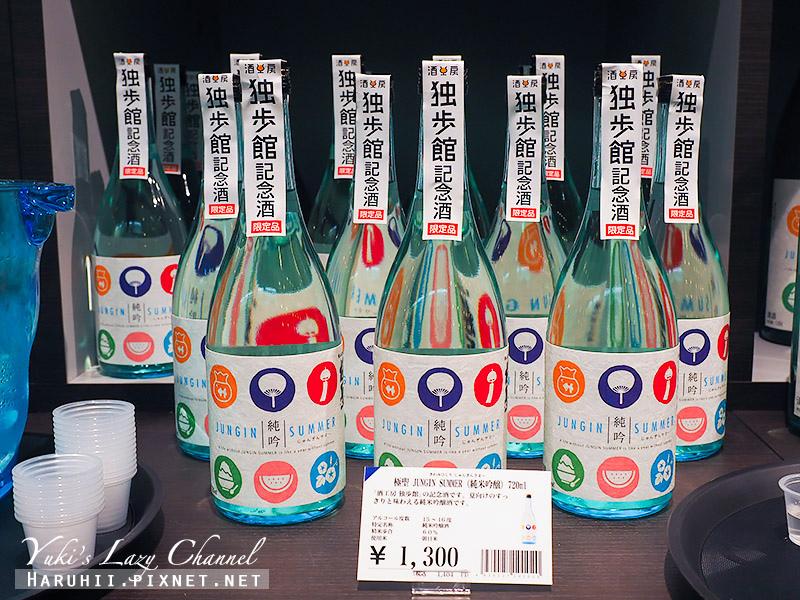 岡山在地啤酒獨步15.jpg