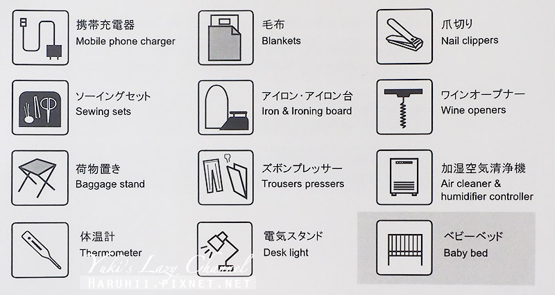 M's Plus飯店四条大宮 Hotel M's Plus Shijo Omiya12.jpg