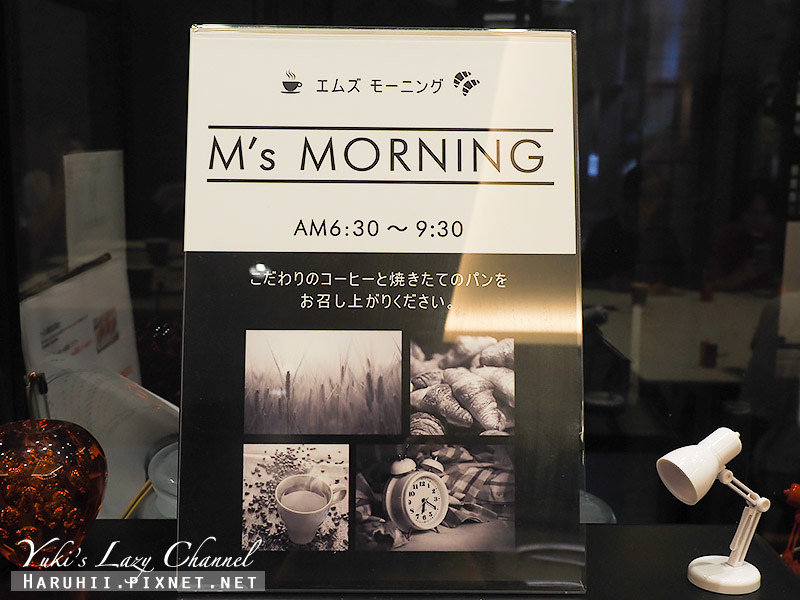M's Plus飯店四条大宮 Hotel M's Plus Shijo Omiya36.jpg