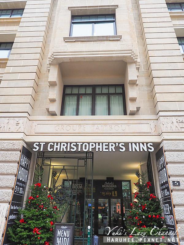 St Christopher's Inn Paris - Gare du Nord4.jpg