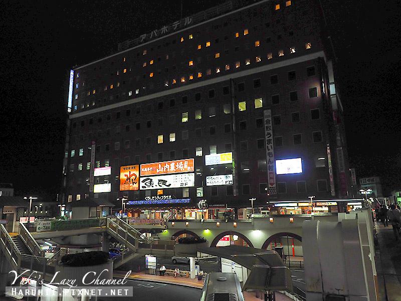倉敷APA1.jpg