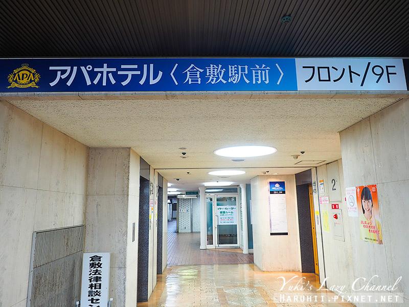倉敷APA3.jpg