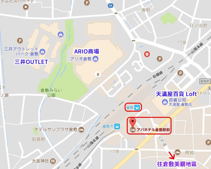 倉敷APA MAP.jpg