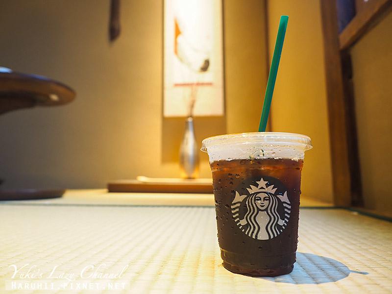 京都百年町家星巴克茶屋Starbucks18.jpg