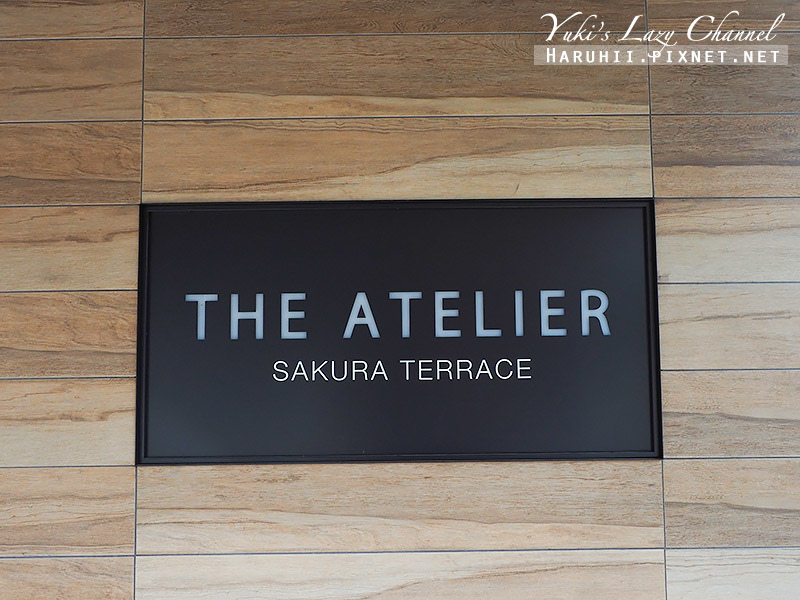 Sakura Terrace The Atelier京都櫻花露台旅舍1.jpg