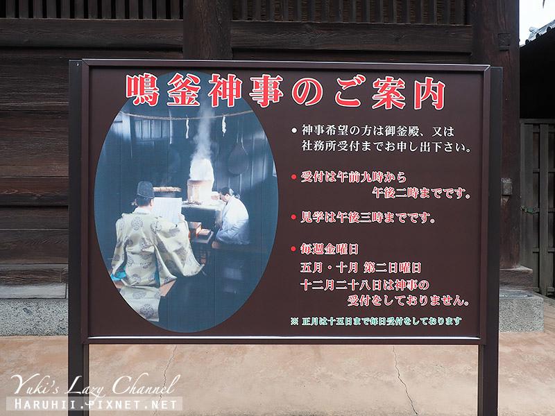 鳴釜神事1.jpg