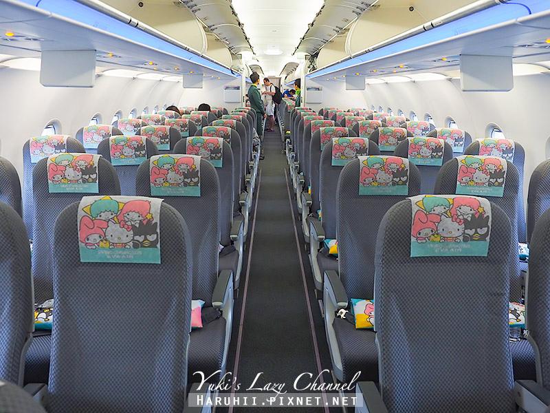 長榮BR129 Hello Kitty友誼機1.jpg