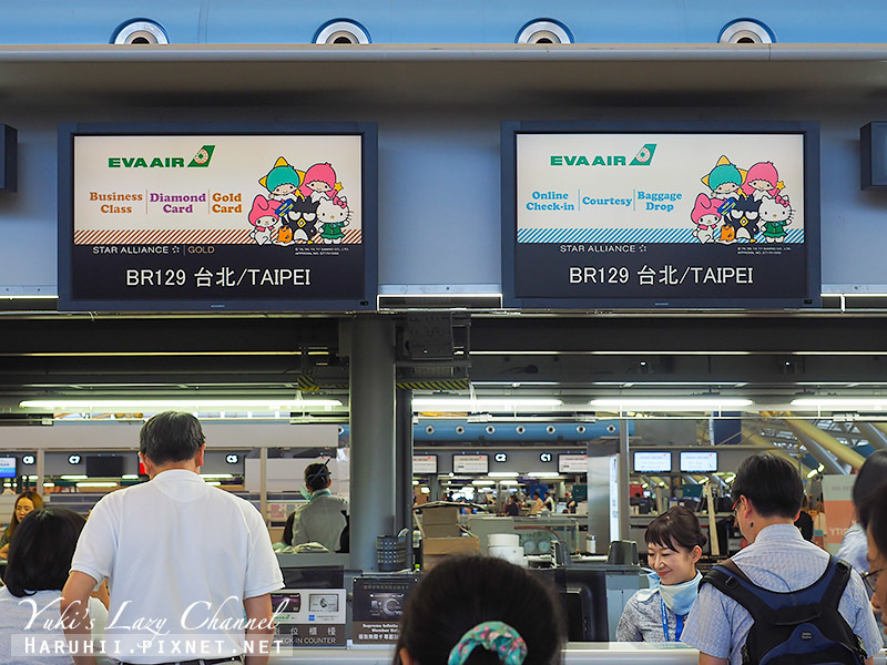 長榮BR129 Hello Kitty友誼機4.jpg