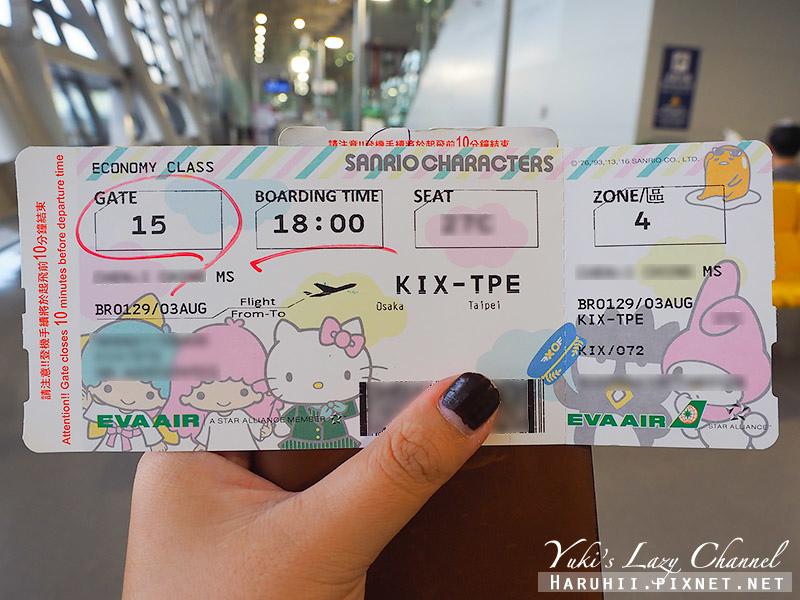 長榮BR129 Hello Kitty友誼機5.jpg
