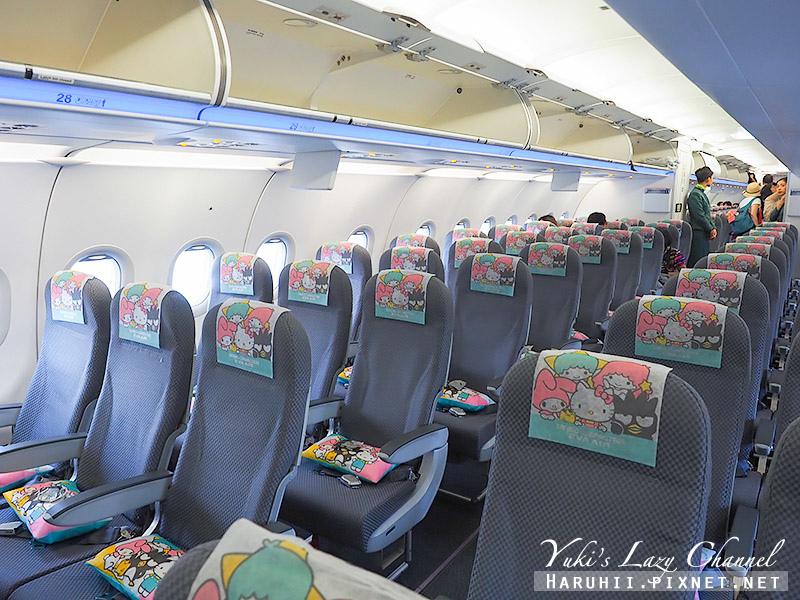 長榮BR129 Hello Kitty友誼機9.jpg