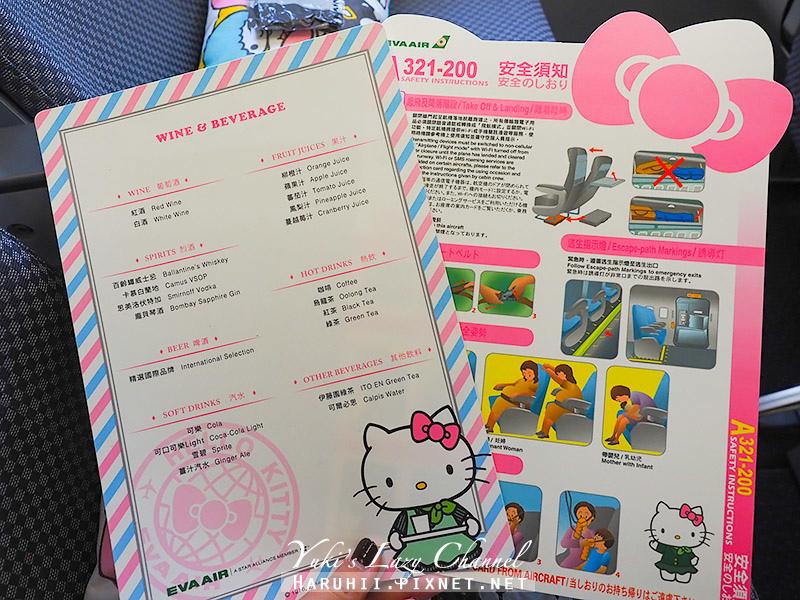 長榮BR129 Hello Kitty友誼機14.jpg