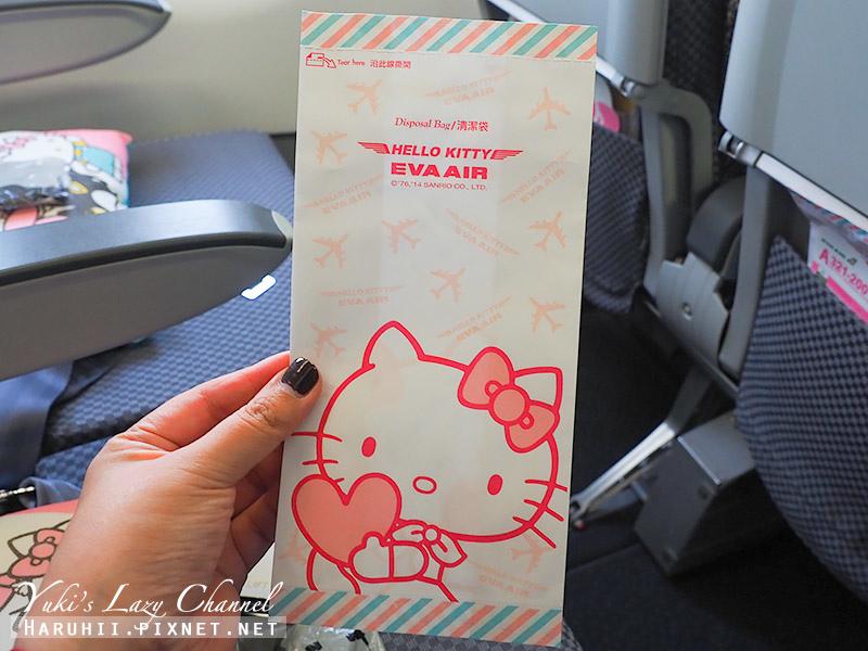 長榮BR129 Hello Kitty友誼機15.jpg
