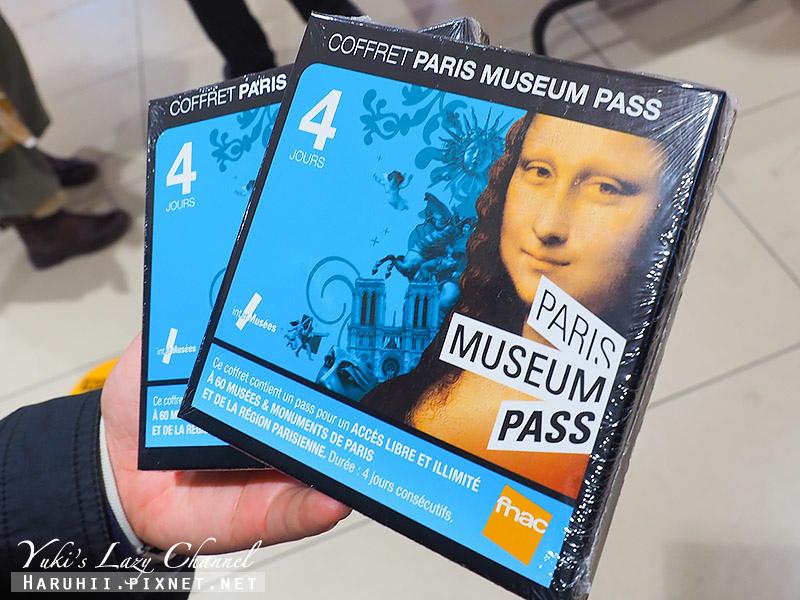巴黎博物館通行證Paris Museum Pass.jpg