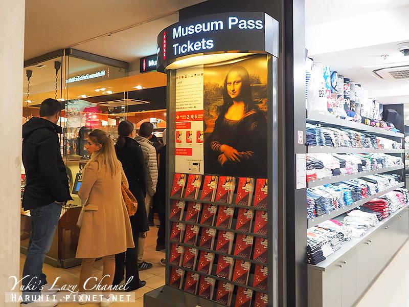 巴黎博物館通行證Paris Museum Pass3.jpg