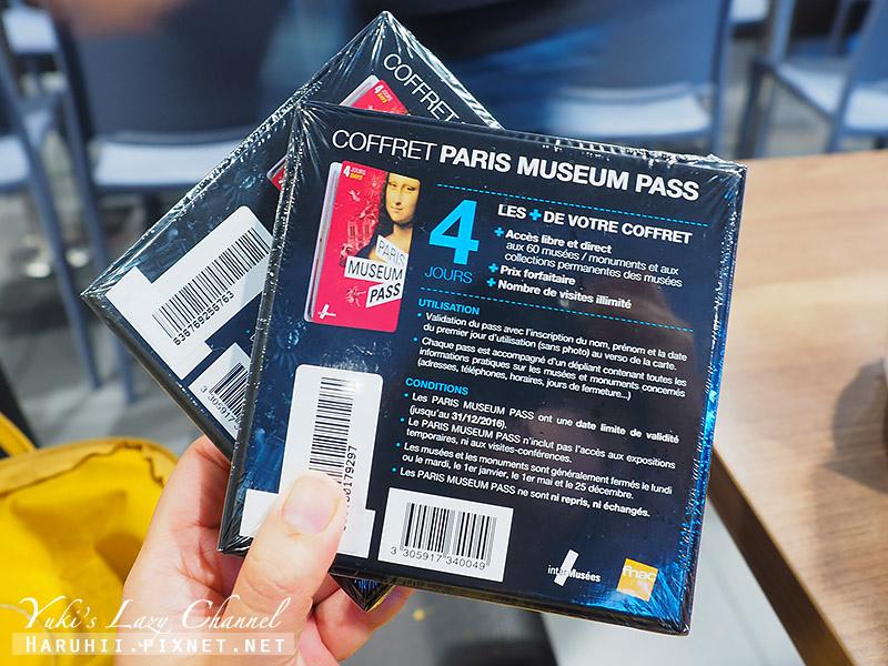 巴黎博物館通行證Paris Museum Pass2.jpg