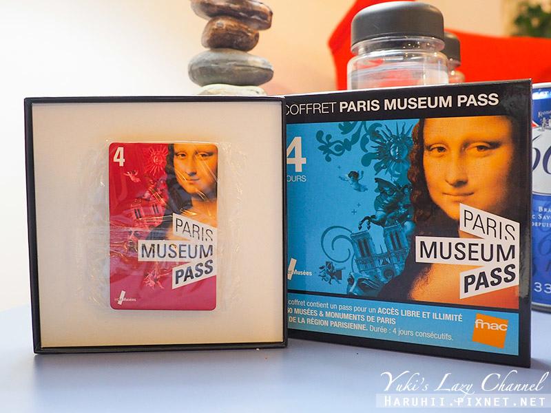 巴黎博物館通行證Paris Museum Pass4.jpg