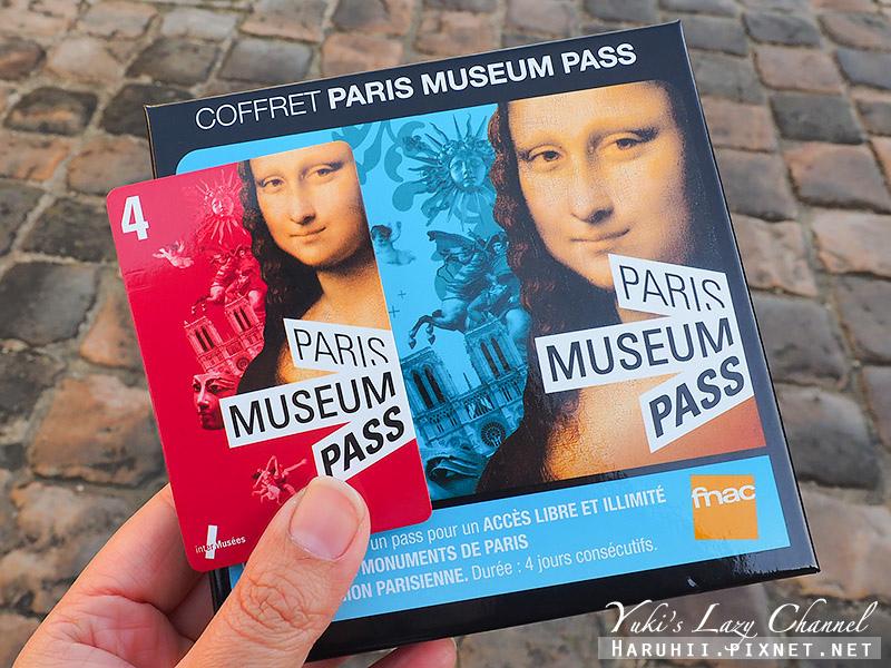 巴黎博物館通行證Paris Museum Pass5.jpg