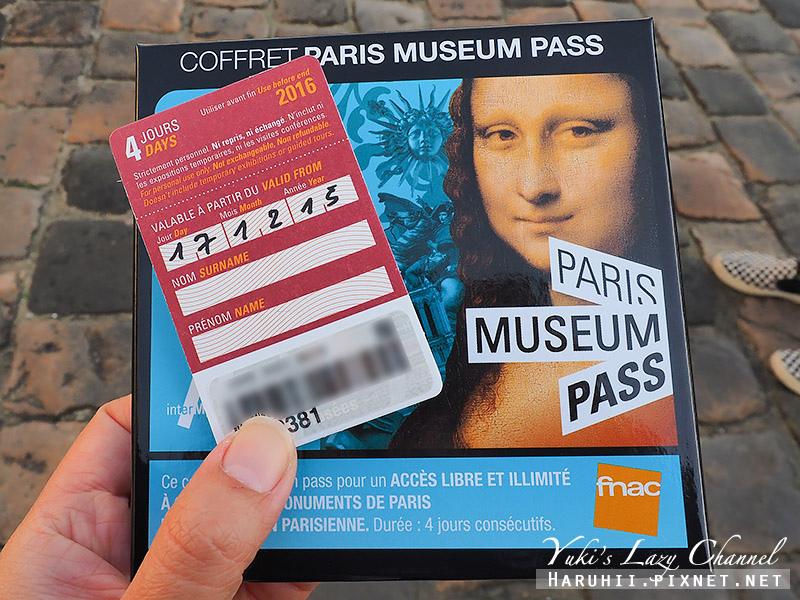 巴黎博物館通行證Paris Museum Pass6.jpg