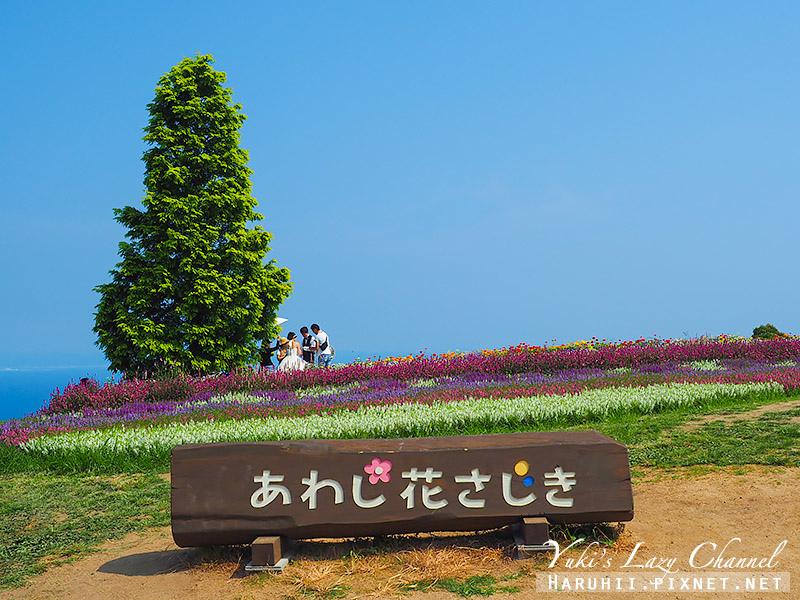 淡路島あわじ花さじき24.jpg