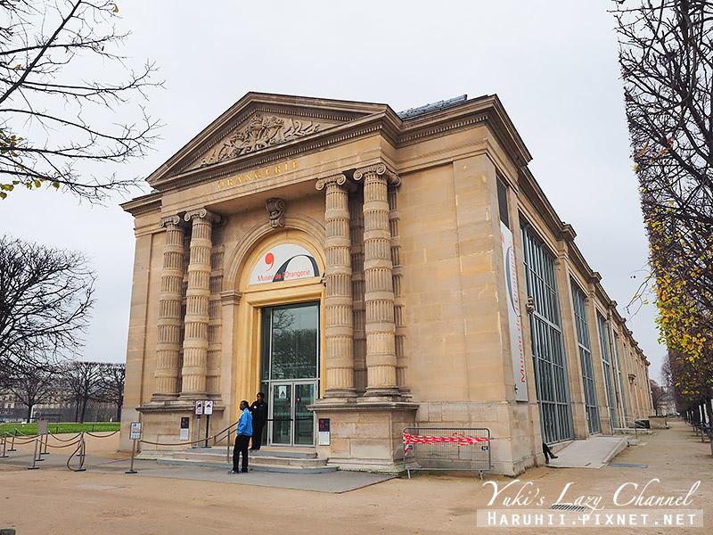 橘園美術館 Musée de l'Orangerie2.jpg