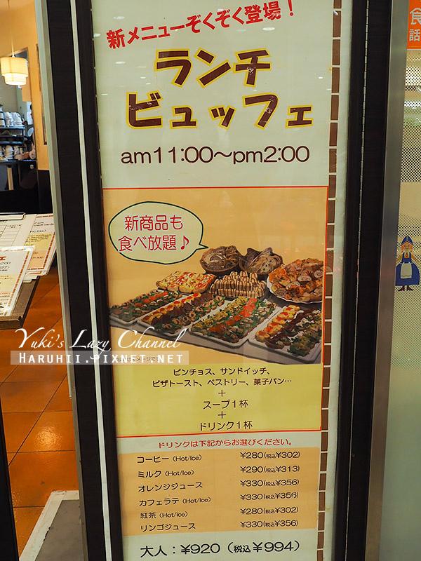 Sandog Inn神戶屋麵包吃到飽1.jpg