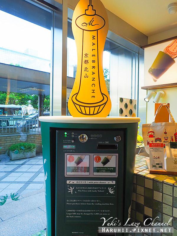 京都北山malebranche茶菓5.jpg