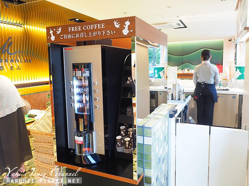 京都北山malebranche茶菓15.jpg