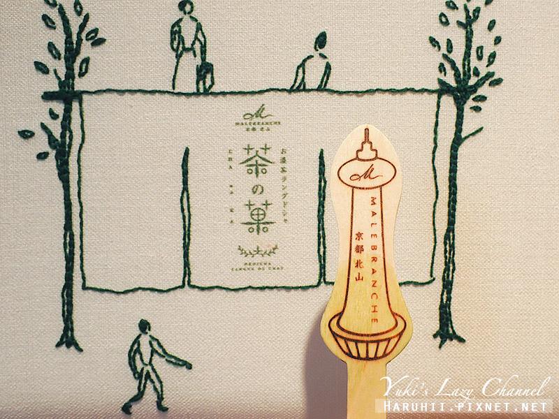 京都北山malebranche茶菓14.jpg