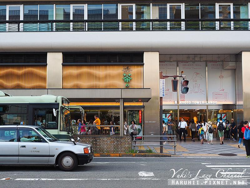 京都北山malebranche茶菓18.jpg