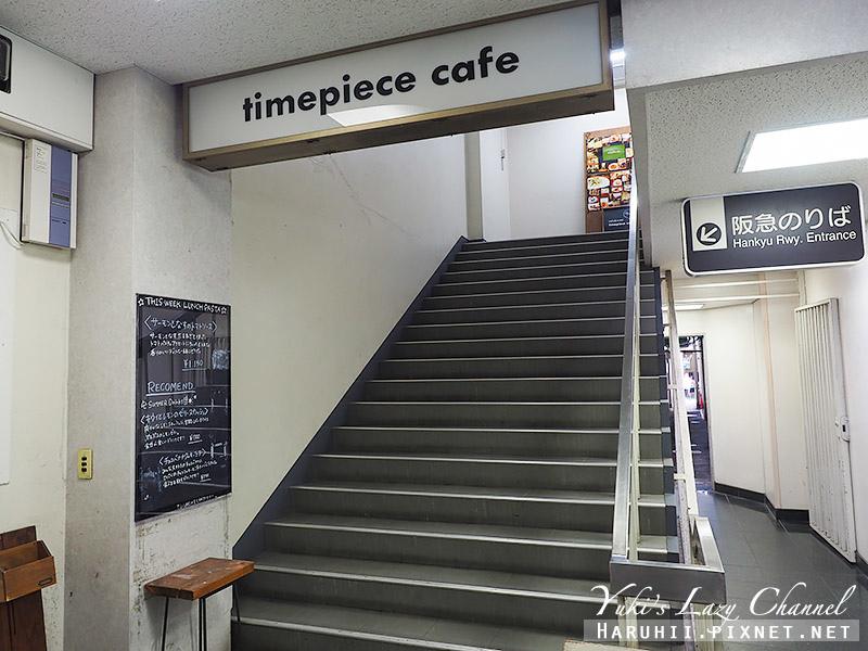 Timepiece Cafe4.jpg