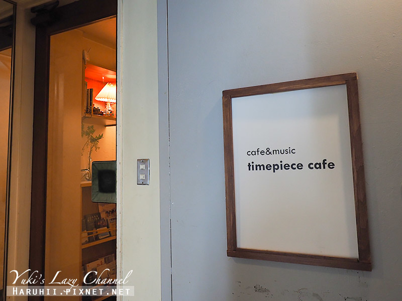 Timepiece Cafe6.jpg